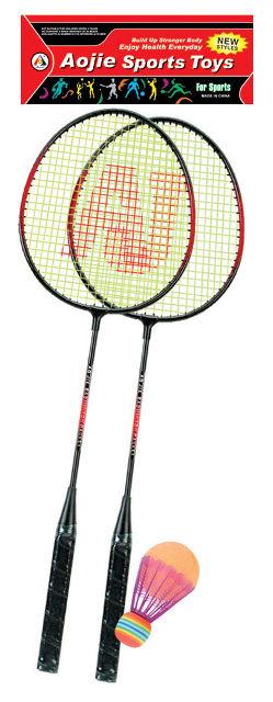 BESTLUCK - Badmintonové Rakety 2Ks