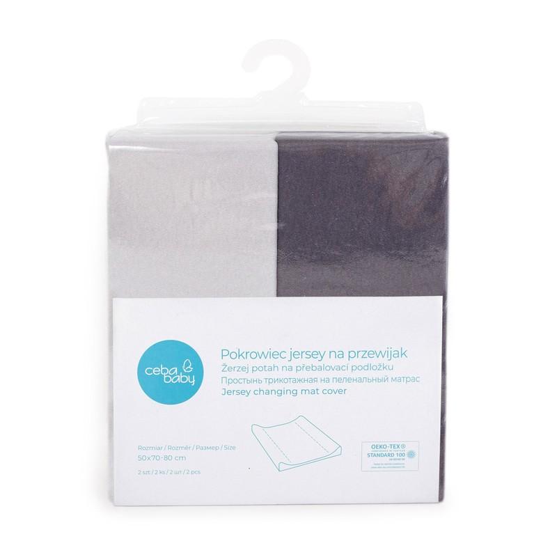 CEBA - Potah na přebalovací podložku 50x70-80cm 2ks Dark Grey+Light Grey