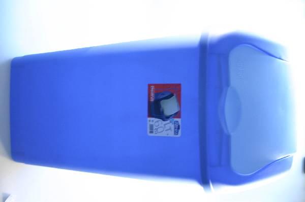 HEIDRUN - Koš na odpadky ALTEA