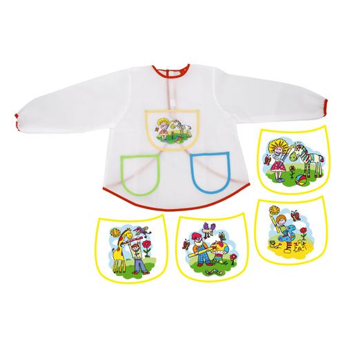 KOOPMAN - Dětská zástera