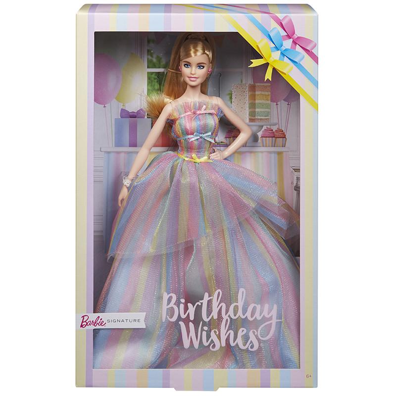 MATTEL - Barbie Narozeninová Barbie