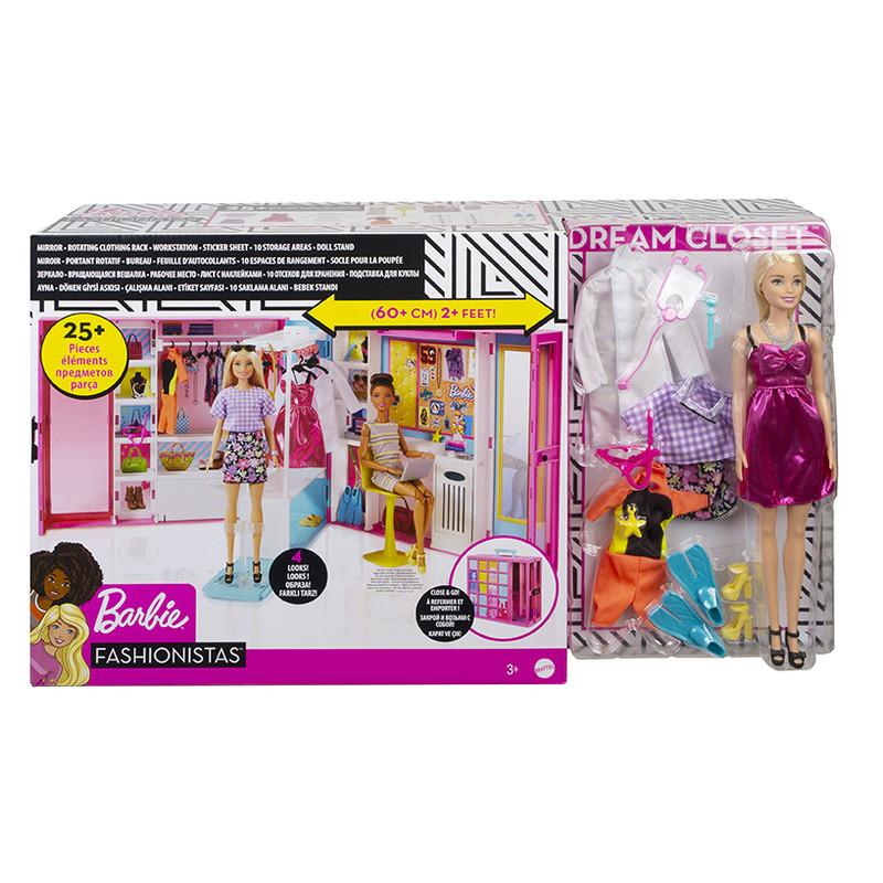 MATTEL - Barbie Šatník Snů S Panenkou