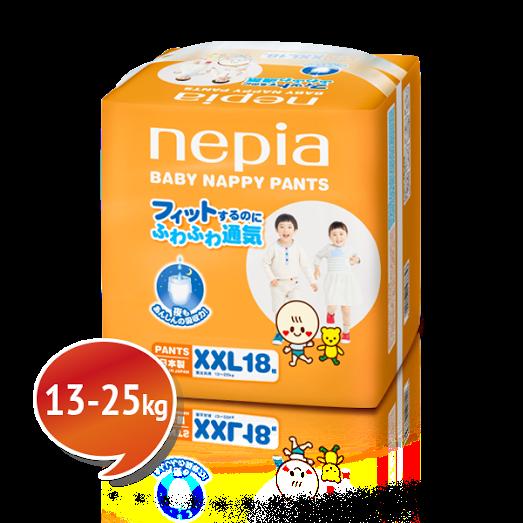 """NEPIA - Dětské kalhotkové pleny """"XXL"""" (13-25kg) 18 ks"""