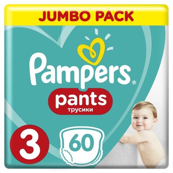 PAMPERS - Kalhotky plenkové ActivePants 3 MIDI 6-11kg 60ks