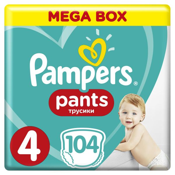 PAMPERS - Kalhotky plenkové ActivePants 4 MAXI 9-15kg 104 ks