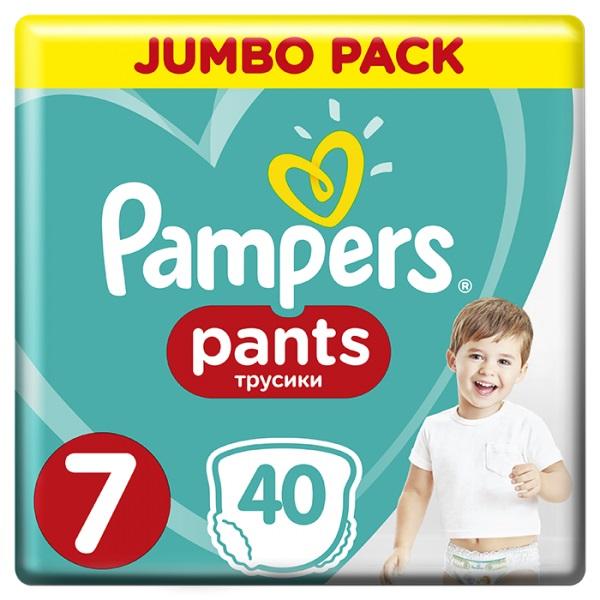 PAMPERS - Kalhotky plenkové ActivePants 6 EXTRA LARGE 16 + kg 40ks