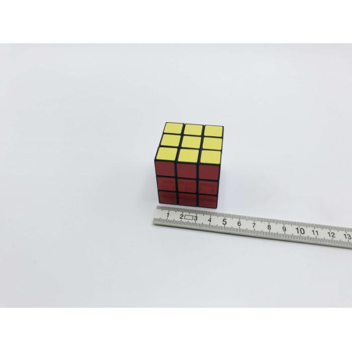 PKSTAR - Rubikova kostka PK150-11