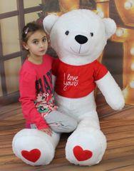 BABY NELLYS - Plyšový medvěd 160 cm s trikem  I love - bílý