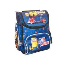 MAJEWSKI - Školní batoh Mimoni v Londýně A1