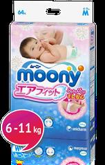 "MOONY - Dětské pleny Air Fit ""M"" (6-11kg) 62 ks"