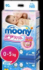 "MOONY - Dětské pleny Air Fit ""NB"" (do 5kg) 90 ks ."