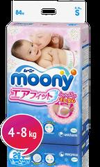 "MOONY - Dětské pleny Air Fit ""S"" (4-8kg) 81 ks"