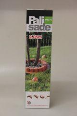 PROSPERPLAST - Zahradní obrubník Terako 205 cm