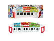 WIKY - Dětské klávesy